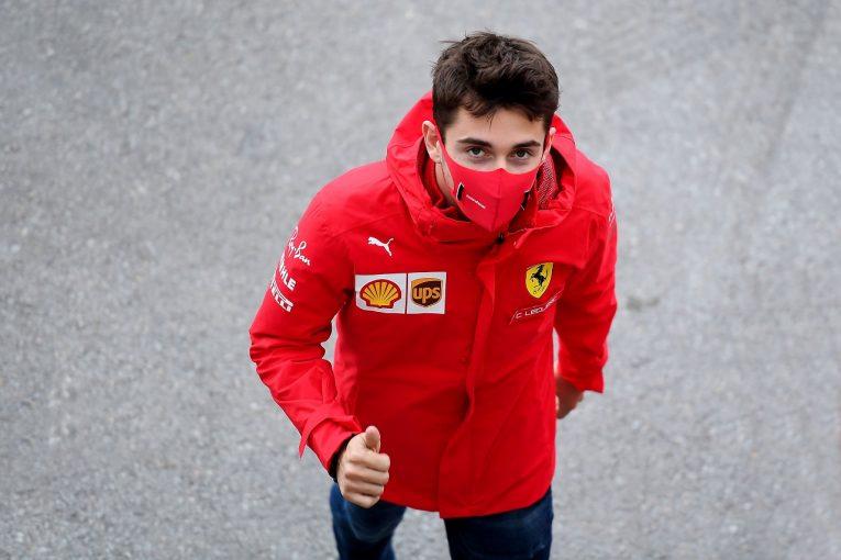 F1   ルクレール2番手「ローグリップのコースを走るのはものすごく楽しかった」フェラーリ【F1第14戦金曜】