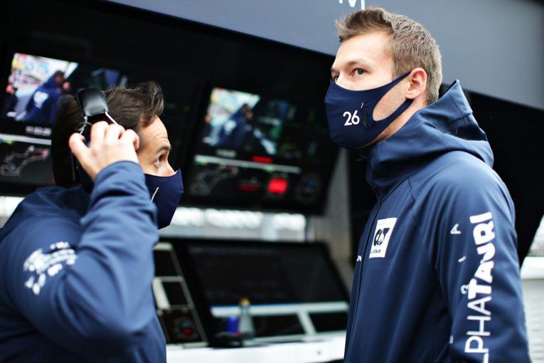 F1 | クビアト17番手「肝心な時にミスをした自分にがっかり」アルファタウリ・ホンダ【F1第14戦予選】