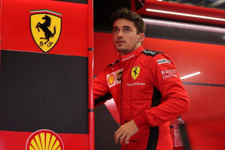 F1 | ルクレール14番手「予選で事態が一変。これほど雨で苦しむとは」フェラーリ【F1第14戦予選】
