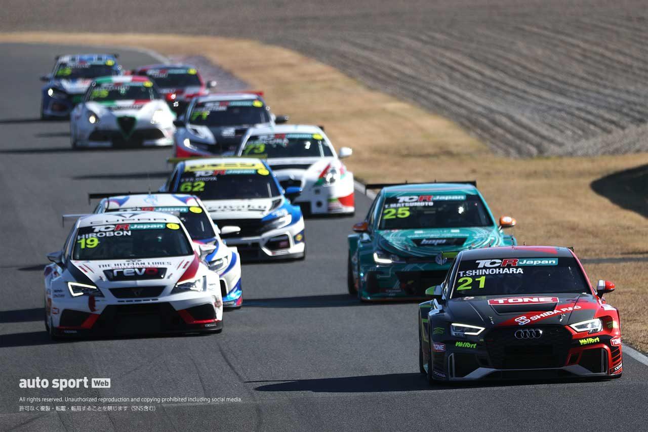 2020年TCRジャパン サタデーシリーズ 第4戦 オートポリス 1周目の様子