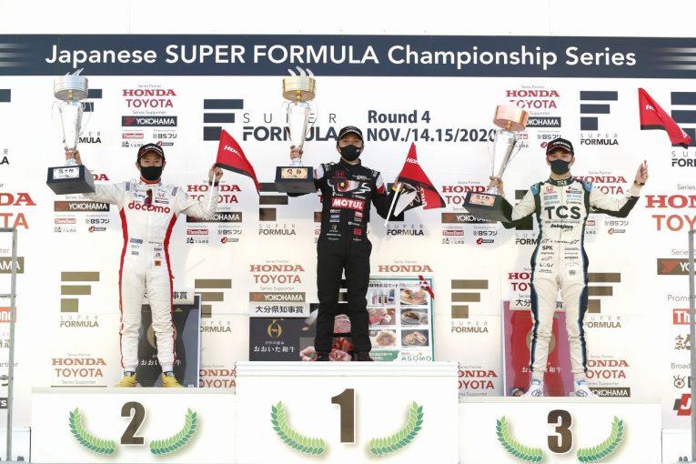 スーパーフォーミュラ   ホンダ 2020スーパーフォーミュラ第4戦オートポリス レースレポート