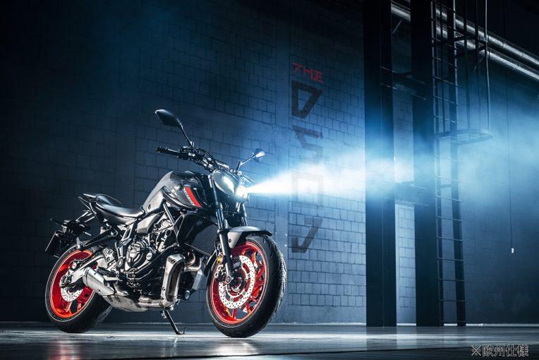 MotoGP | ヤマハ、ロードスポーツ『MT-07 ABS』をマイナーチェンジ。2021年春以降に国内で発売