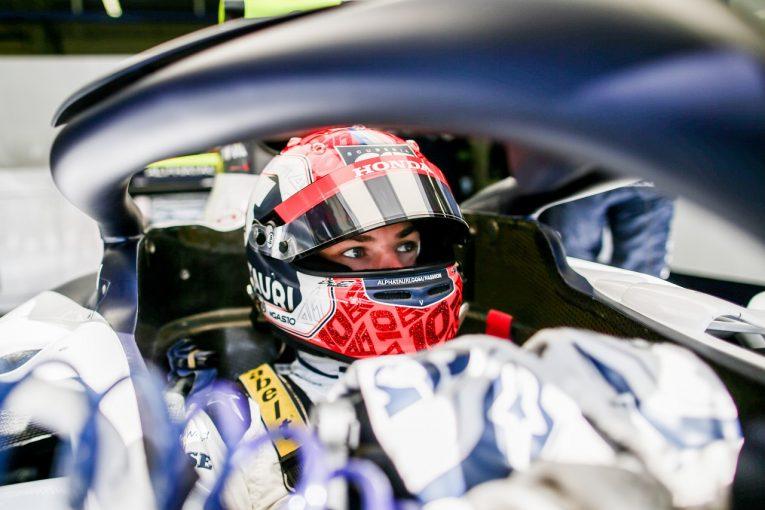 F1   アルファタウリ・ホンダF1のガスリー「トルコGPでのパフォーマンスは恥ずかしいもの」連続入賞が10戦で途切れる