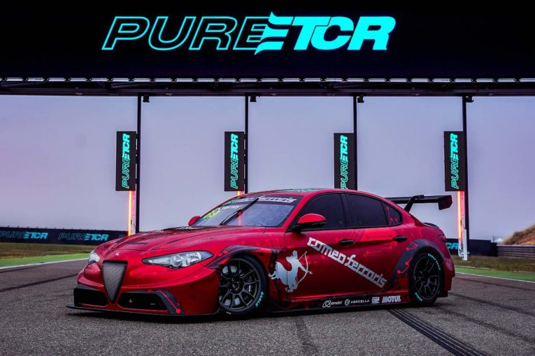 海外レース他 | ETCR:2車種目の電動ツーリングカー『アルファロメオ・ジュリアETCR』が公式アンベイル