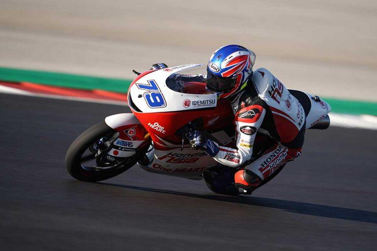 MotoGP | 佐々木歩夢がフロントロウ、小椋藍は5番手【順位結果】2020MotoGP第15戦ポルトガルGP Moto3予選総合