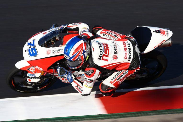 MotoGP | Moto3:小椋藍、王座逃すもランキング3位でシーズンを締め括る/第15戦ポルトガルGP