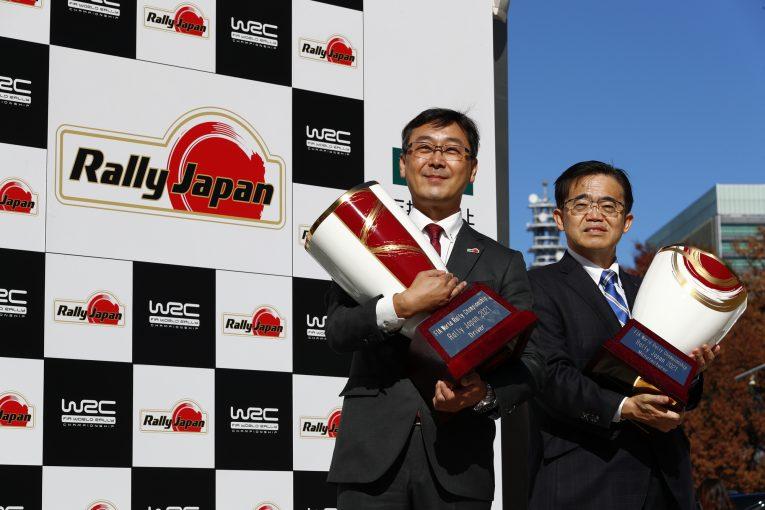 ラリー/WRC | WRC:ラリージャパン2021は豊田スタジアムがサービスパークに。優勝トロフィーもお披露目