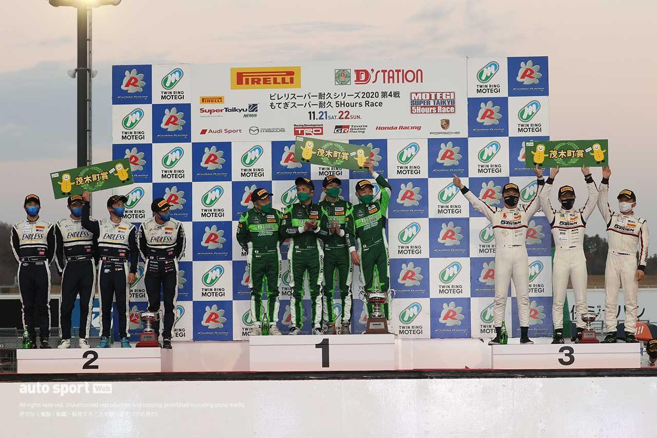 2020第4戦『もてぎスーパー耐久 5Hours Race』ST-Zクラス表彰台