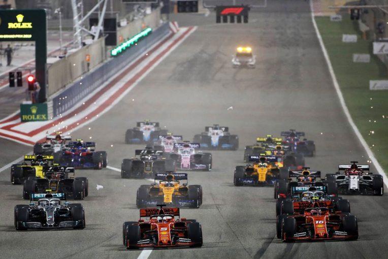 F1   2020年F1第15戦バーレーンGP TV放送&タイムスケジュール