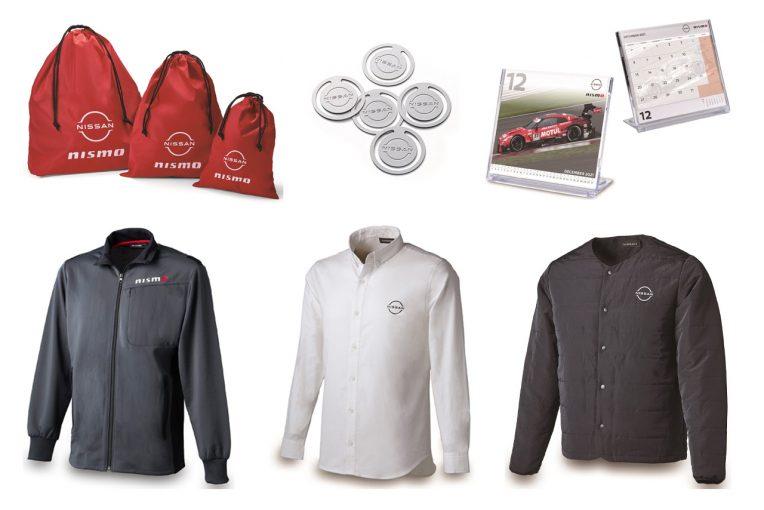 インフォメーション | 『NISSAN/NISMO collection』に2020年秋冬モデルが追加。12月1日より発売