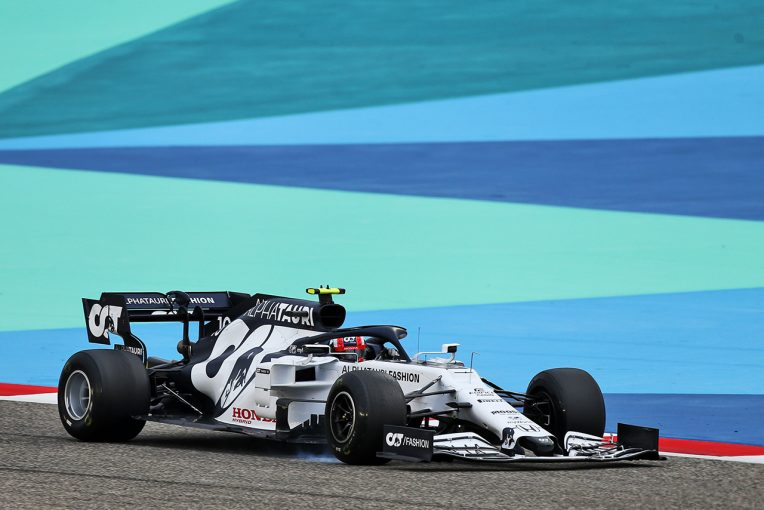 F1 | 【動画】F1第15戦バーレーンGPフリー走行ハイライト