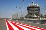 2020年F1第15戦バーレーンGP バーレーン・インターナショナル・サーキット