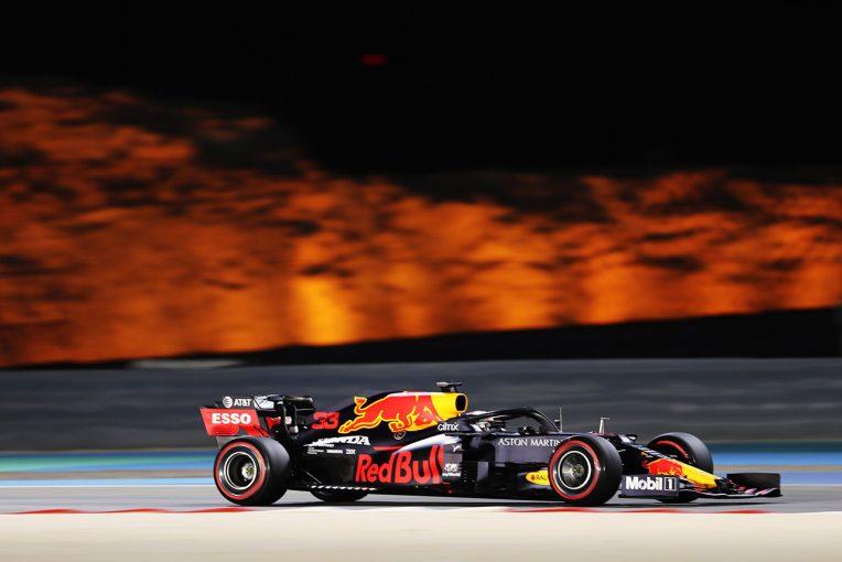 F1 | ハミルトンが圧巻のポール獲得。レッドブル・ホンダが2列目【順位結果】2020年F1第15戦バーレーンGP予選