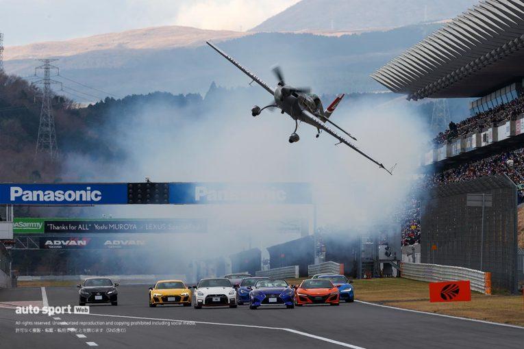 スーパーGT | スーパーGT:最終戦も室屋義秀が魅せた! GT参戦メーカーの車両たちと競演