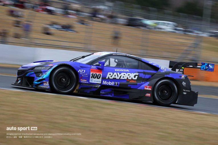 スーパーGT | パワーよりもドラビリを選んだ方針が奏功した新生NSX-GT。苦戦のなかで手にした王者の称号/GT500分析(ホンダ編)