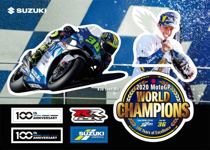 MotoGP | MotoGP:スズキ、 ジョアン・ミルのチャンピオングッズを12月3日から12月21日まで期間限定で予約販売