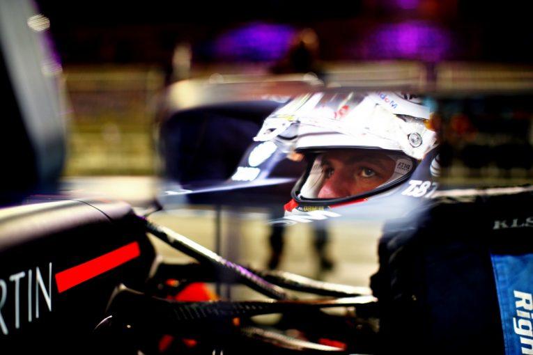 F1   フェルスタッペン「ボッタスより0.3秒以上遅い。セットアップの最適化が必要」レッドブル・ホンダ【F1第16戦金曜】