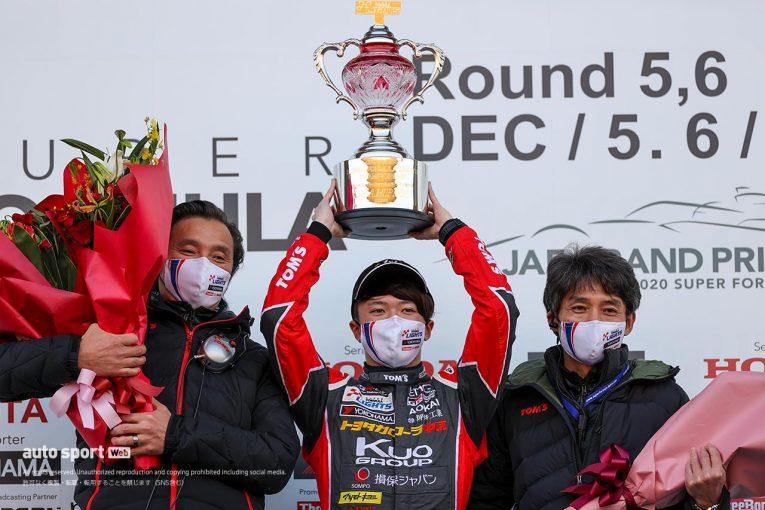 国内レース他 | スーパーフォーミュラ・ライツ第14戦鈴鹿:宮田莉朋が今季10勝目で2020年チャンピオン獲得!