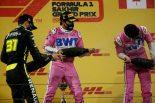 2020年F1第16戦サクヒールGP 表彰式