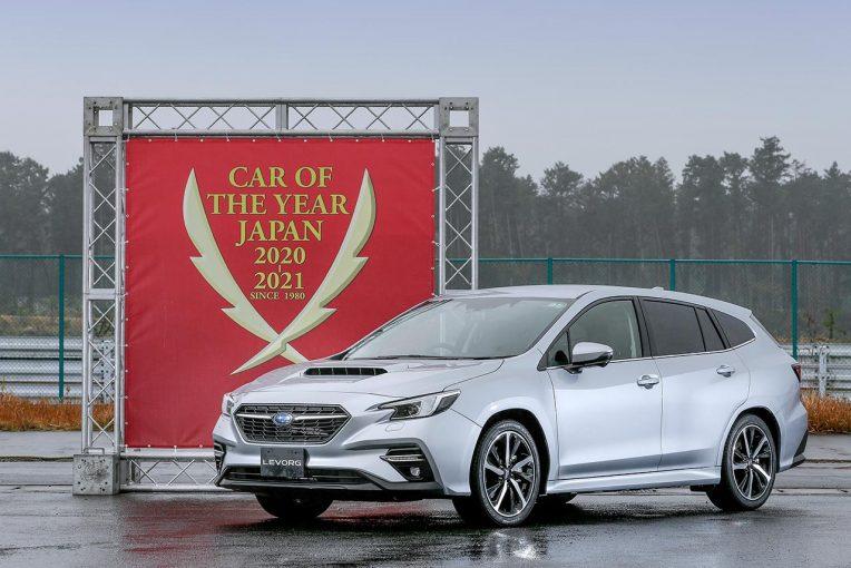 クルマ | スバル車選出は4年ぶり。スポーツワゴン『レヴォーグ』日本カー・オブ・ザ・イヤー2020-21受賞