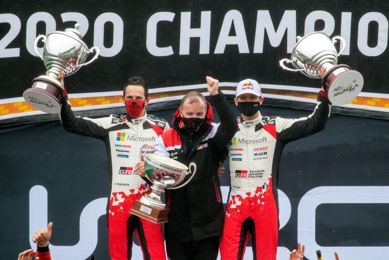 ラリー/WRC   WRCモンツァ:オジエがトヨタ5人目の世界王者に。代表退くマキネン「チーム全員に感謝」