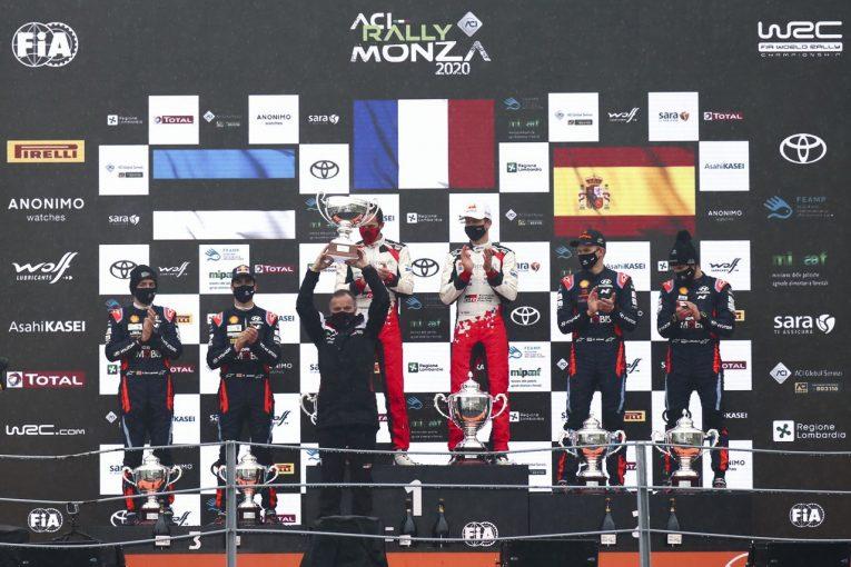 ラリー/WRC | 【ポイントランキング】2020WRC第7戦モンツァ後