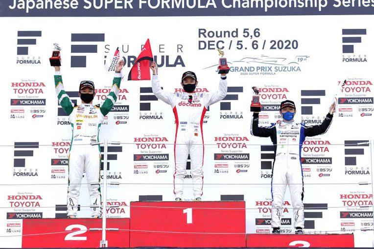 スーパーフォーミュラ | トヨタ 2020スーパーフォーミュラ第5&6戦鈴鹿 レースレポート