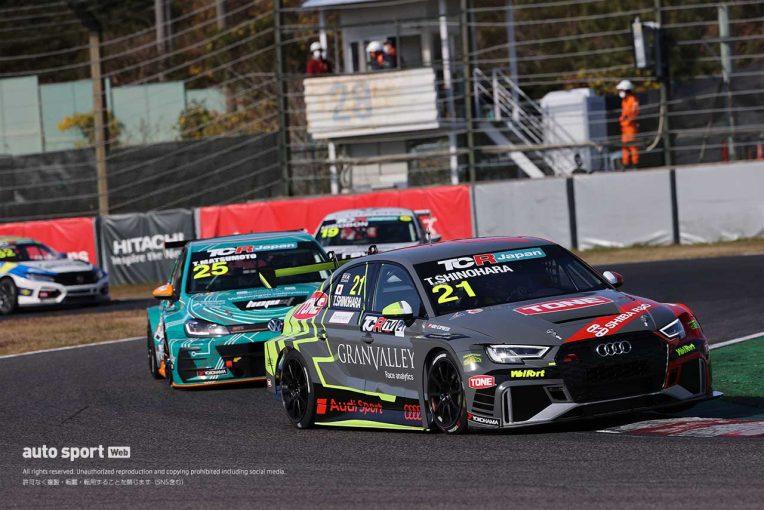 国内レース他 | TCRジャパン第5戦鈴鹿:最終戦を待たず、篠原拓朗がサタデーシリーズのチャンピオンに輝く