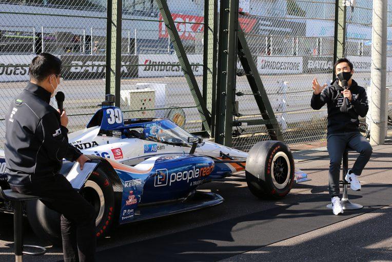 海外レース他   後進の活躍に期待も自身の更なる活躍を誓う佐藤琢磨「常に限界に挑戦し続けないといけない」