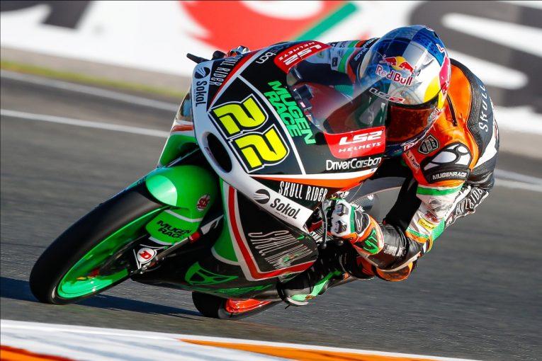 MotoGP | Moto3クラスに2年間参戦した真崎一輝がレース活動の引退を表明