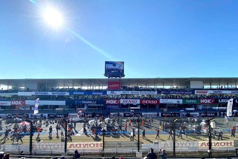 Blog | 【ブログ】スーパーフォーミュラ第5&6戦で鈴鹿サーキットを満喫!/ユキエの現地観戦レポート