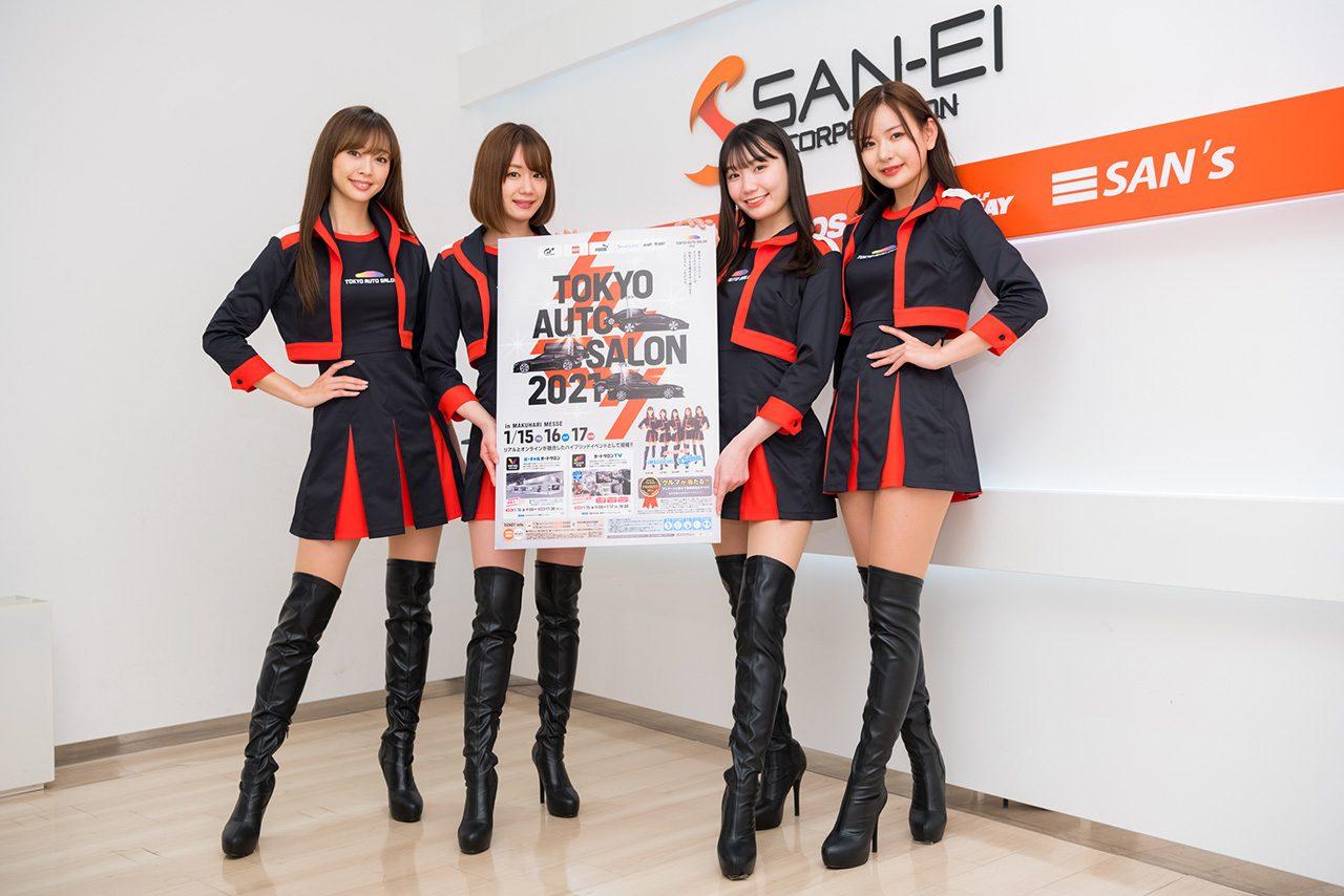 オンライン併用のハイブリッドで開催する東京オートサロンをイメージガールA-classがPR「最強のオートサロンになると思います」