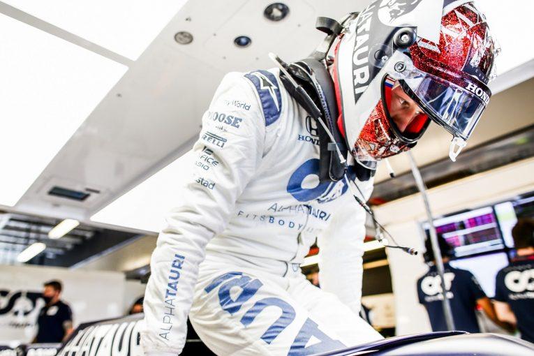 F1 | クビアト11番手「まだ完璧ではない。予選に向け改善する余地がある」アルファタウリ・ホンダ【F1第17戦金曜】