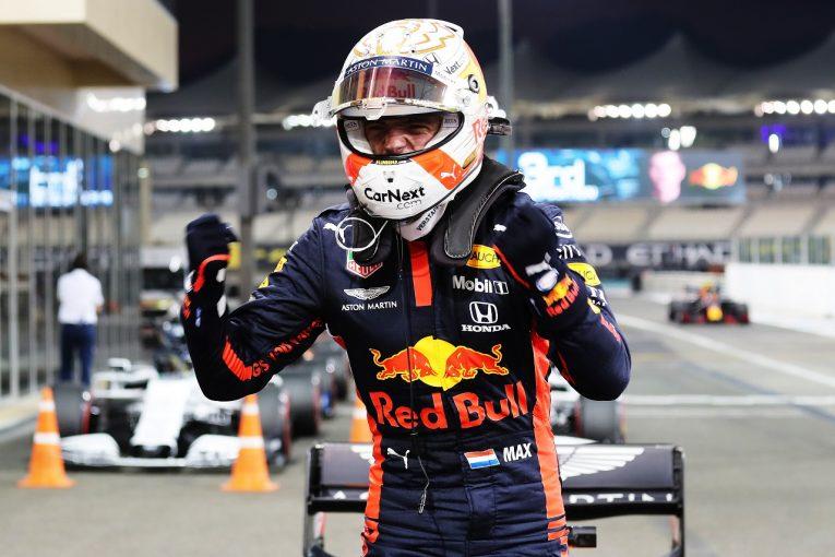 F1 | ポールのフェルスタッペン「トップスピードがメルセデスに勝つための助けになるかも」レッドブル・ホンダ【F1第17戦】