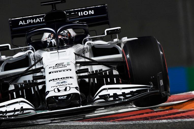 F1 | F1第17戦アブダビGP予選トップ10ドライバーコメント(1)
