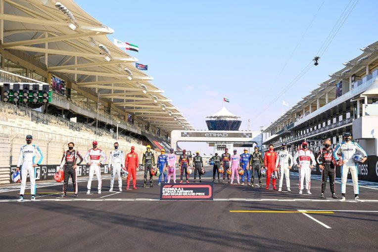 F1   【ギャラリー】F1第17戦アブダビGP決勝