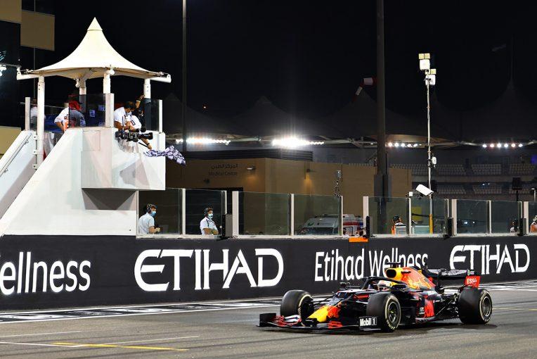 F1 | レッドブル・ホンダ分析:勝利に向け、ふたつの課題をクリア。タイヤ&マシンの管理も難なくこなして2勝目