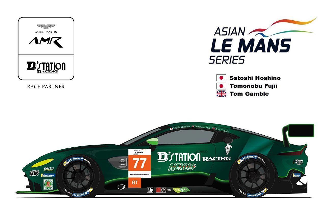 D'station Racingがアブダビでのアジアン・ル・マン・シリーズに挑戦へ