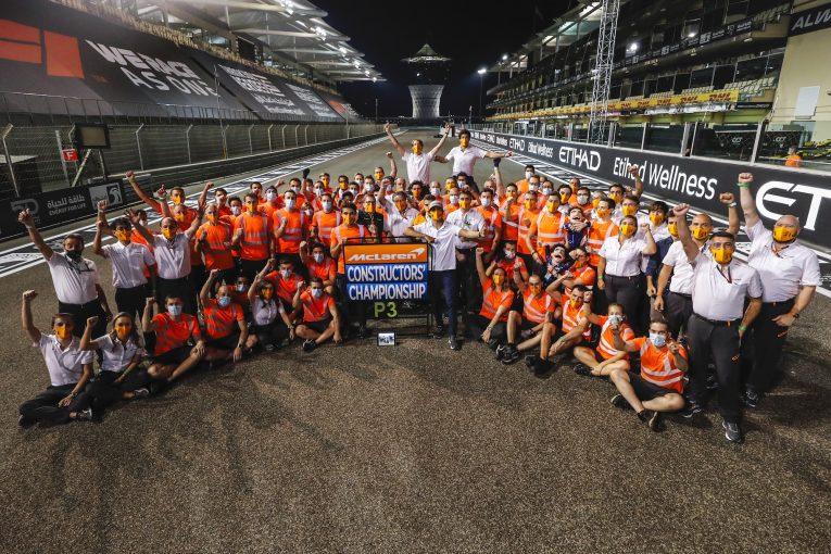 F1 | マクラーレンが選手権3位を獲得。サインツ「チームに貢献できて光栄だった。素晴らしい2年間に感謝」【F1第17戦】