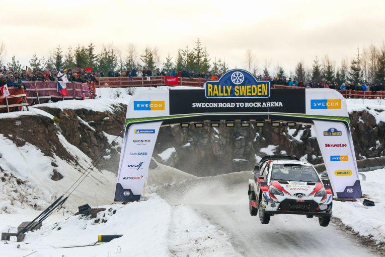 ラリー/WRC | WRC:第2戦スウェーデンが中止に。2021年2月に開催予定も、新型コロナの影響被る