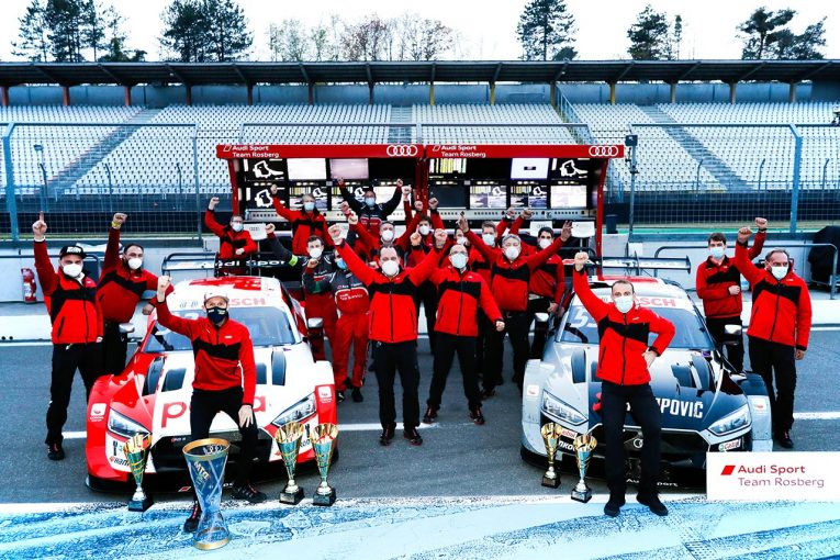 海外レース他 | チーム・ロズベルグがDTM活動終了にともない従業員に解雇通知。活動変更で人員削減
