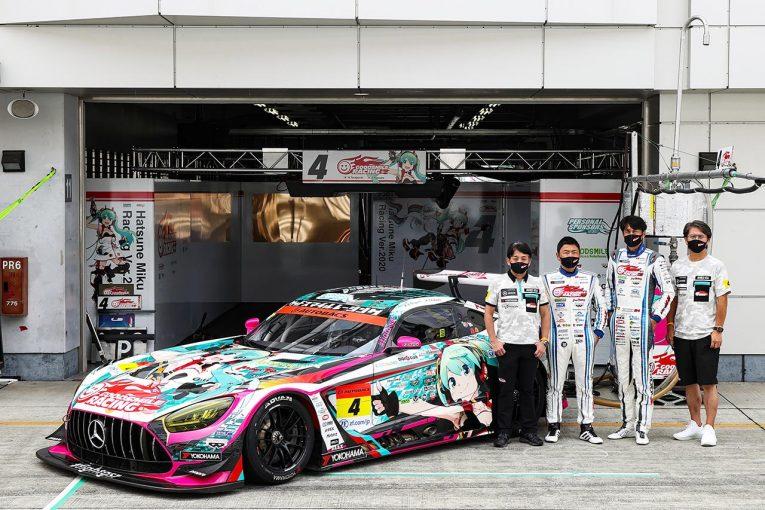 スーパーGT | スーパーGT:GOODSMILE RACING & Team UKYOが2021年体制を発表。谷口&片岡のコンビ継続