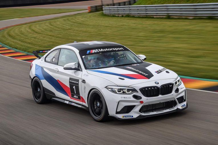 海外レース他 | DTMのサポートとして『BMW M2カップ』が2021年からスタート。若手育成を目指す