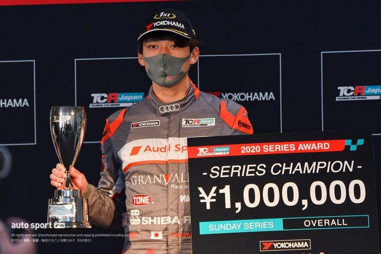 国内レース他 | TCRジャパンシリーズ:篠原拓朗がサタデー/サンデーとも戴冠。「もっと強くなりたい」