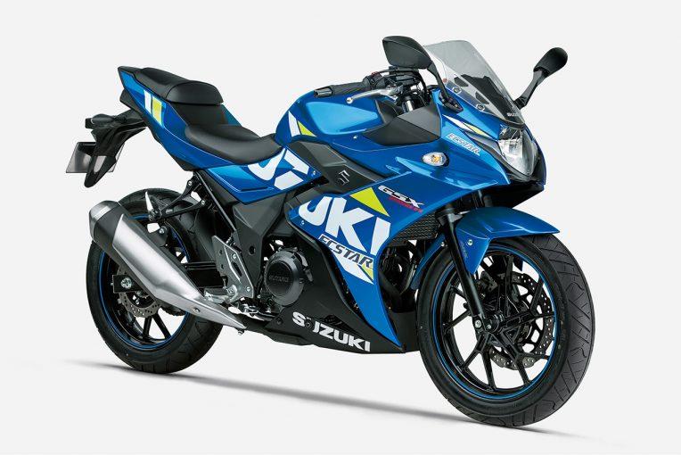 MotoGP   スズキ、ロードスポーツの『GSX250R』にABS仕様を追加して12月25日より発売