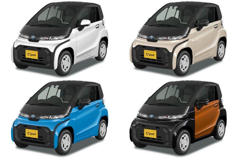 クルマ   トヨタ、ふたり乗りの超小型EV『C+pod』発売。個人向け販売は2022年を計画
