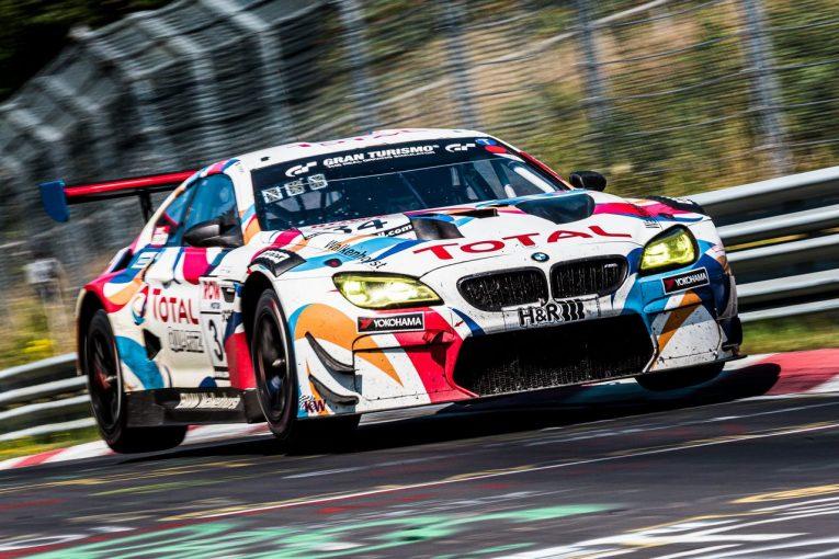 海外レース他   横浜ゴムがワーケンホルストとパートナーシップ締結。NLS/ニュル24時間でADVANタイヤを供給へ