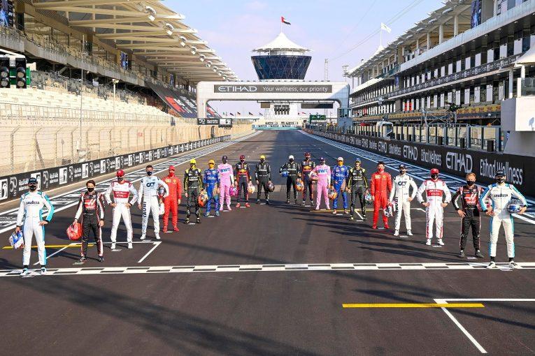 F1 | F1チーム代表が選んだ2020年トップ10ドライバーが発表に。ホンダ勢ふたりがランクイン