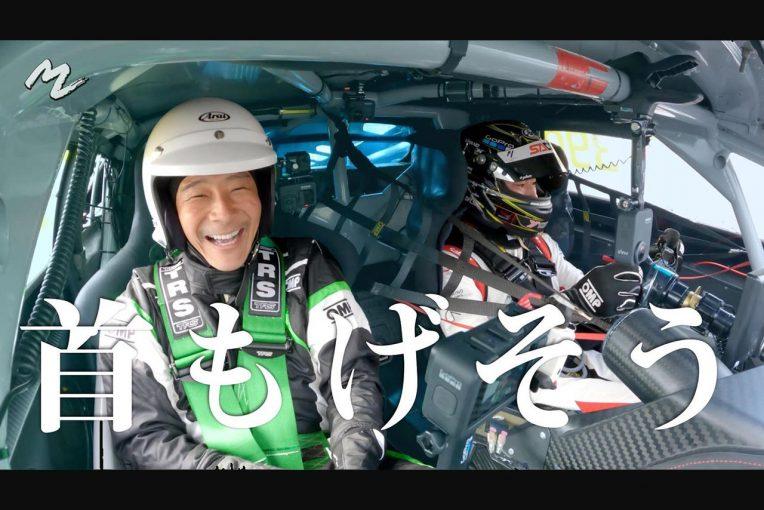クルマ   【動画】あの前澤友作氏が横溝直輝と富士を走った! 同乗走行に続きまさかの展開!?