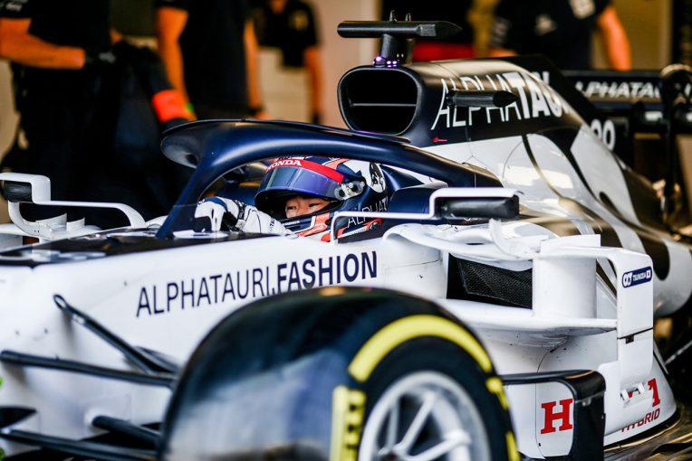F1 | 「難しい状況でも路面変化にしっかり対応していて驚いた」角田裕毅のドライブに好印象/ホンダ本橋CEインタビュー(後編)